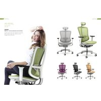 Superme office chair