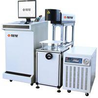 Laser Marker Engraver Equipment Laser Marking Machine Kit Diode Side Pump TETElaser DPY-M20