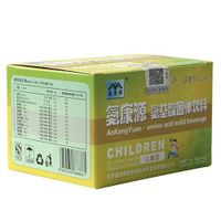 Ammonia colorful days children essential amino acid solid functional drinks, fruit drinks Nutrition