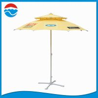 240CM*8K  double lay yellow umbrella with custom logo