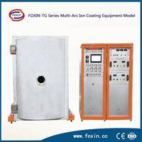Aluminum Coating Vacuum Evaporation System