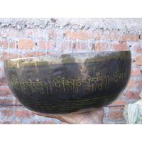 Eaching Handamde singing bowl