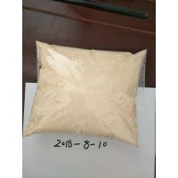 supplie for 5F-CUMYL-Pinaca Dromostanolone powd AS NO.1400742-42-8 skype: nicole at mollylab.com