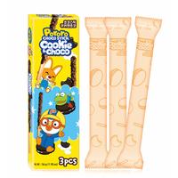 Choco Stick, Ice Cone Snack thumbnail image