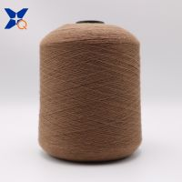 XT11063 dark brown Ne16/1ply 5% stainless steel staple fiber blended with 95% polyester fiber