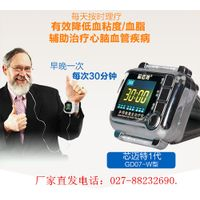 HY05-A-10 Medical laser therapy Watch (cure hypertension and diabetes) thumbnail image