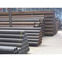 seamless steel pipes thumbnail image