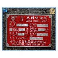 Nameplate pneumatic marking machine