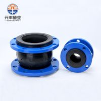 Bendable rubber joint epdm rubber ball expansion joints