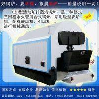 Autoclave    Steam cauldron