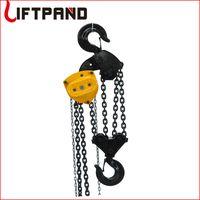Civil construction tool chain hoist supplier thumbnail image