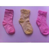 Baby cotton socks/Baby ankle socks/Newborn cotton socks thumbnail image