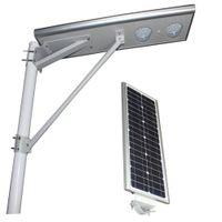 2014 Newest all in one design high quality solar street lights