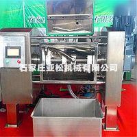 vacuum flour mixer