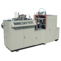 Single PE Coated Paper Cup Forming Machine thumbnail image