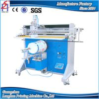 Multi-Functional for big diameter round bucket silk, price of semi auto screen printing machine pric