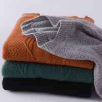 China Factory Wholesale Export 100% Merino Wool Yarn, Sweaters & Cardigans