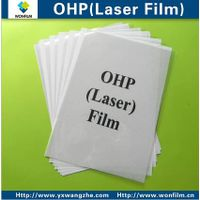 ohp film/laser printing film/colorful inkjet film/pvc pet binding covers thumbnail image