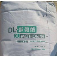 best quality DL-methionine 99%