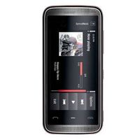 CDMA/GSM Mobile Phone/cellphone(N5530)