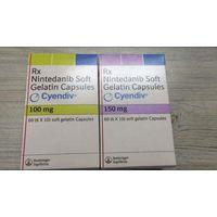 Rx Nintedanib soft gelatin capsules 100mg60 capsules