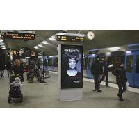 Subway port billboard uv high-definition inkjet printer thumbnail image