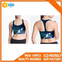 women comfortable seamless fitness sports bra