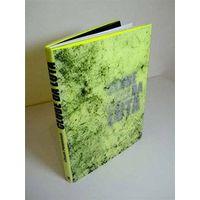 HardCover Book Printing,Hardback Printing,Book Printing in China thumbnail image