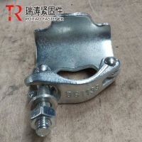 British Type Drop Forged Putlog scaffolding coupler / Single clamp