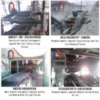 Cheap iron ore dressing equipment