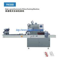 High-speed Automatic Pillow Packaging machine PW300B,150bags/min, 2.4KW