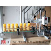 TK-YG320A Automatic Capping Machine