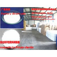 composite ion Polyacrylamide