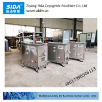 sida factory small dry ice pelletizer of dry ice making machine kbm-18b thumbnail image