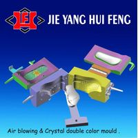 Crystal & Air Blowing Shoe Mould