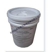Leybold vacuum pump oil N62
