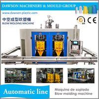5L Plastic Household Bottle Making Blow Molding Machine thumbnail image