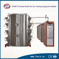 Vacuum Silver Plating Machine