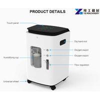 Oxygen Concentrator Machine Price | Oxygen Generator Machine