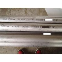 W. Nr. 1.4845 seamless stainless steel tube thumbnail image