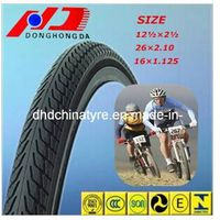 26X2.10 Best Quality USD Track Bike Tire