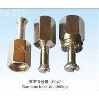 Diamond drill bits thumbnail image