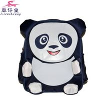 cheap and high quality animal kids bag