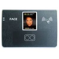 face recognition system FACEONE