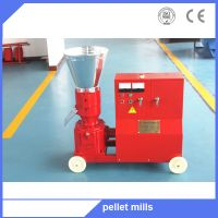Poultry farm feed pellet mills granulator machine with diesel motor for USA market