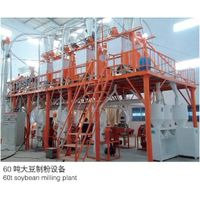 60tons complete sets of soybean flour mill machinery thumbnail image