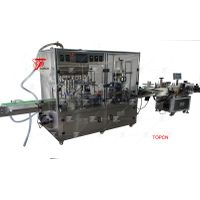 Automatic Inline Type pharmaceutical 4 heads syrup filling machine and capping thumbnail image
