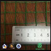 square mesh anti animal net thumbnail image