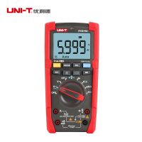 UNI T True RMS Digital Multimeter 6000Counts Auto/ Manual Range AC/DC Tester UT15B PRO UT17B PRO
