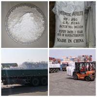 Synthetic (Sodium) Cryolite (Sodium Fluoroaluminate)